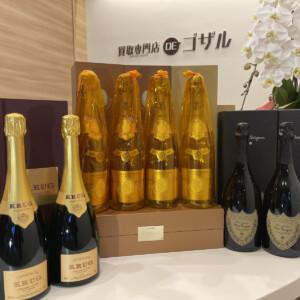 KRUG(クリュッグ) 、Louis Roederer(ルイ ロデレール)クリスタル、  Dom Perignon(ドン ペリニヨン) など高級シャンパン多数 高価買取致しました❕❕
