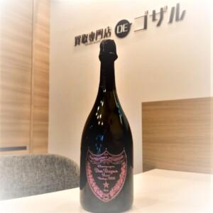 Dom Perignon (ドン ペリニヨン) ロゼ 2006 高価買取致しました!