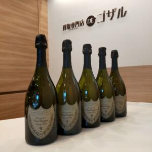 Dom Pérignon(ドンペリニヨン)高価買取致しました!